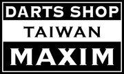 台灣最多飛鏢商品的專賣店進駐台灣