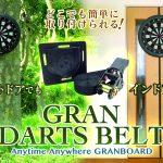 GRAN-DARTS-BELT