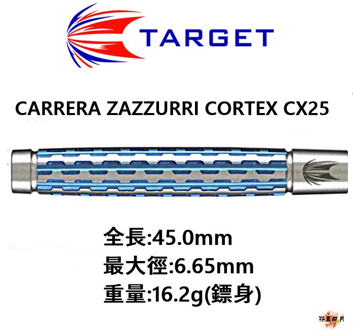 TARGET-2BA-CARRERA-AZZURRI-CX25