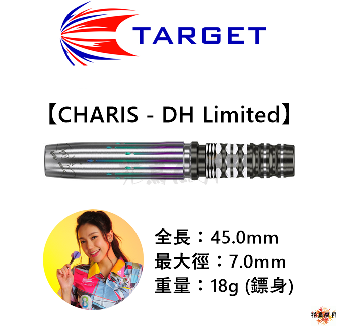 TARGET-2BA-CHARIS-DH-Limited