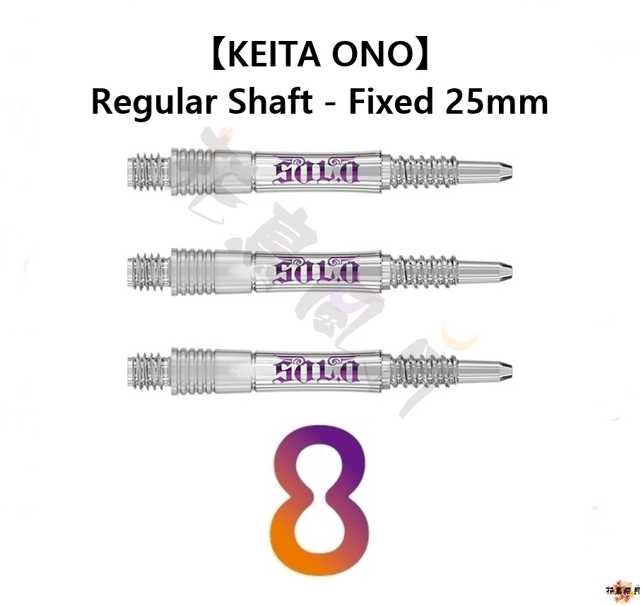 8-FIGHT-8REGULAR-SHAFT-Keita-Ono.jpg
