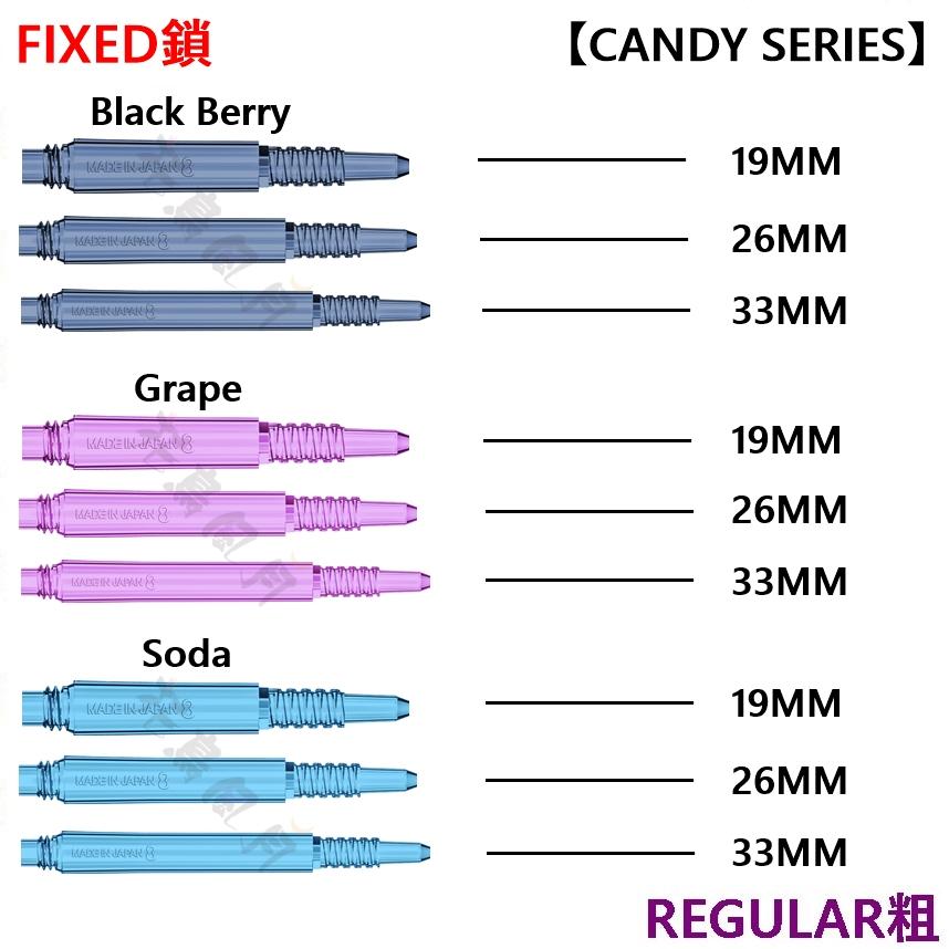 8-FLIGHT-REGULAR-SHAFT-Candy-02.jpg