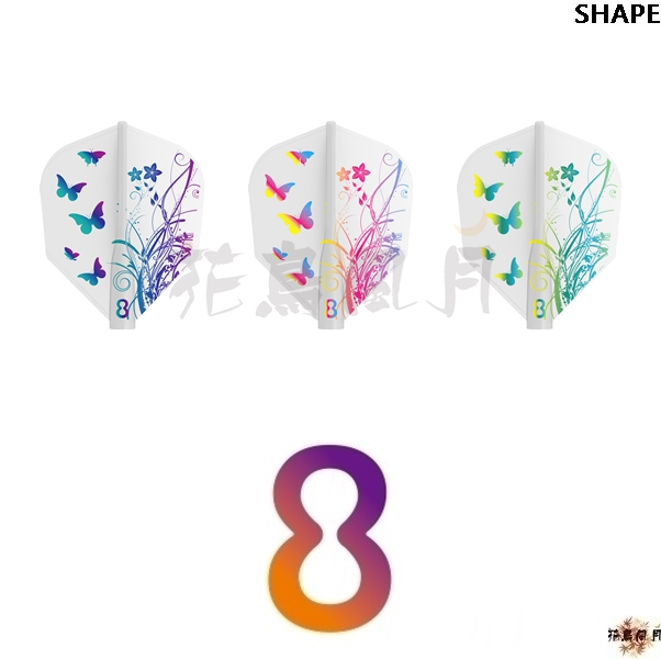 8-FLIGHT-SHAPE-BUTTERFLY