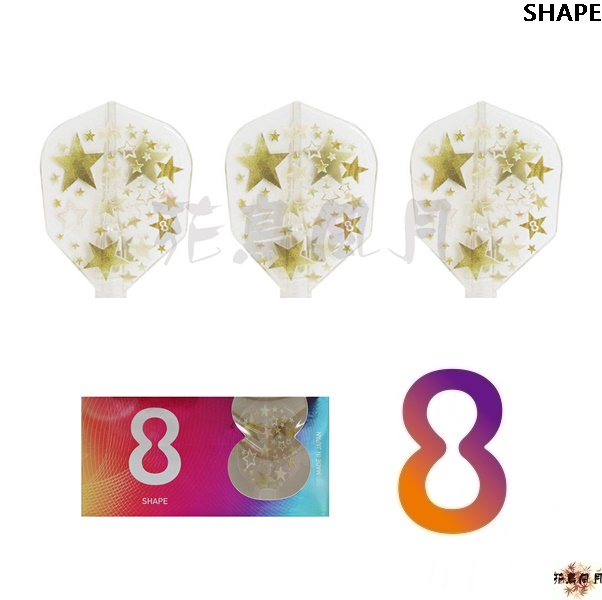8-FLIGHT-SHAPE-GOLD-STAR-CLEAR