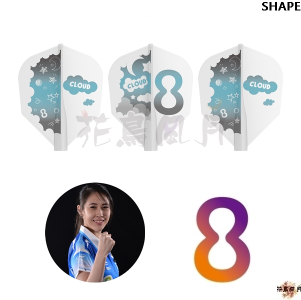 8-FLIGHT-SHAPE-HANNAH-LEE