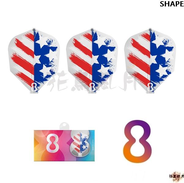 8-FLIGHT-SHAPE-USA-FLAG-CLEAR