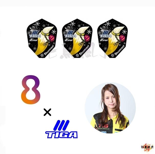 8-FLIGHT-Tiga-Shape-Haruka-Sakai