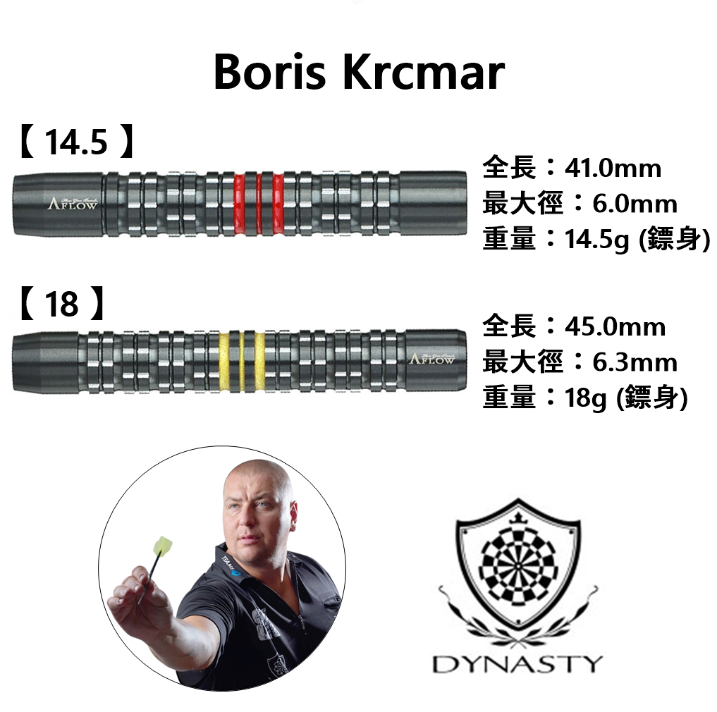 DYNASTY-2BA-A-FLOW-BLACK-LINE-Boris-Krcmar-BLACK