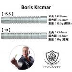 DYNASTY-2BA-A-FLOW-BLACK-LINE-Boris-Krcmar-SLIVER