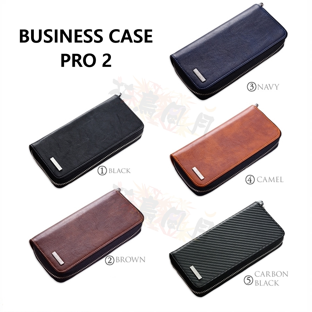 CAMEO-BUSINESS-CASE-PRO-2