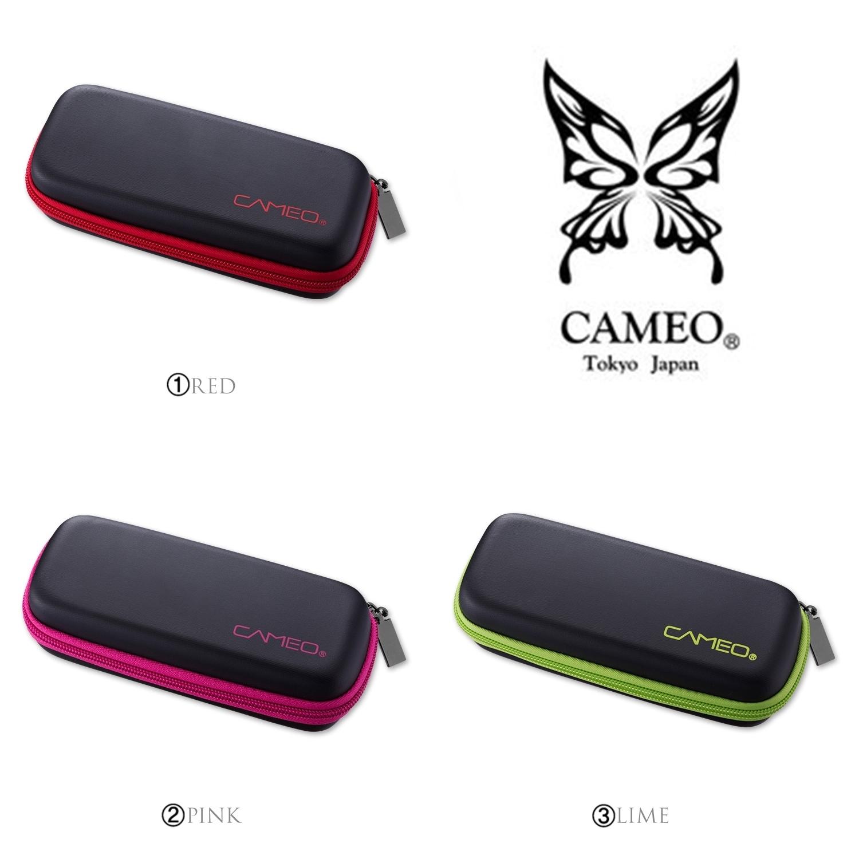 CAMEO-DARTS-CASE-DIMENSION-BRIGHT