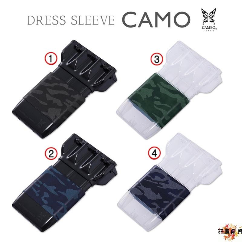 CAMEO-DARTS-CASE-DRESS-SLEEVE-CAMO