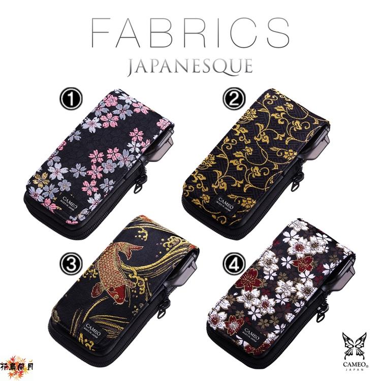 CAMEO-DARTS-CASE-FABRIC-JAPANESQUE