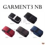 CAMEO-DARTS-CASE-GARMENT-3-NB