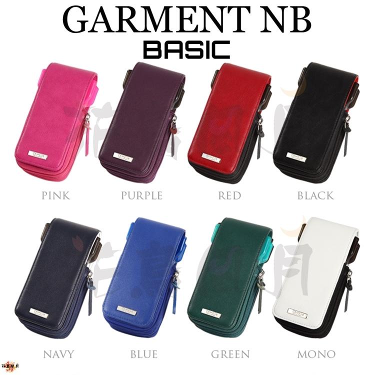 CAMEO-DARTS-CASE-GARMENT-NB-BASIC