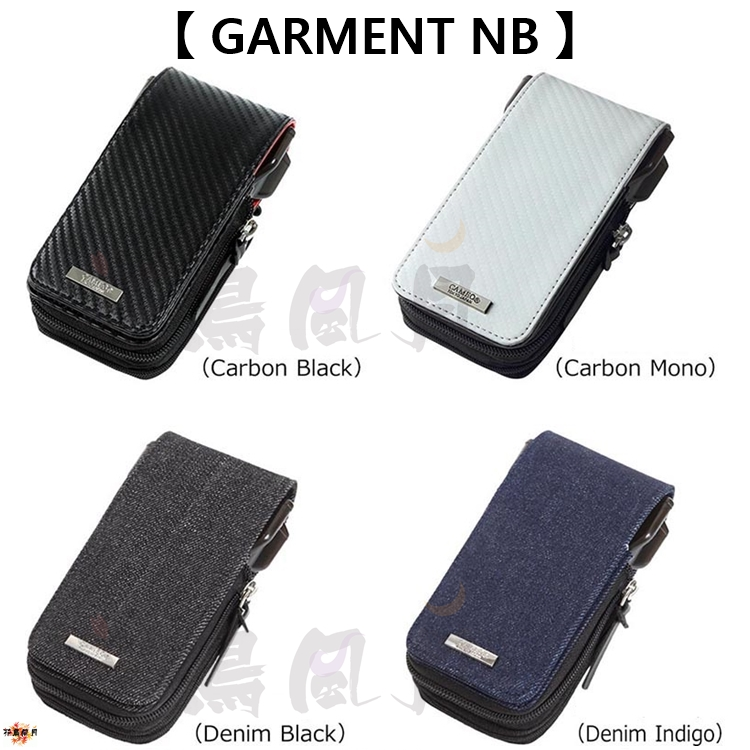 CAMEO-DARTS-CASE-GARMENT-NB