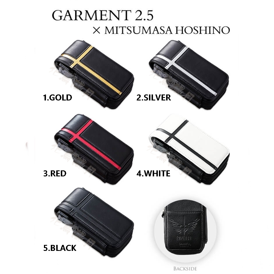 CAMEO-DARTS-CASE-GARMENT2.5xHOSHINO