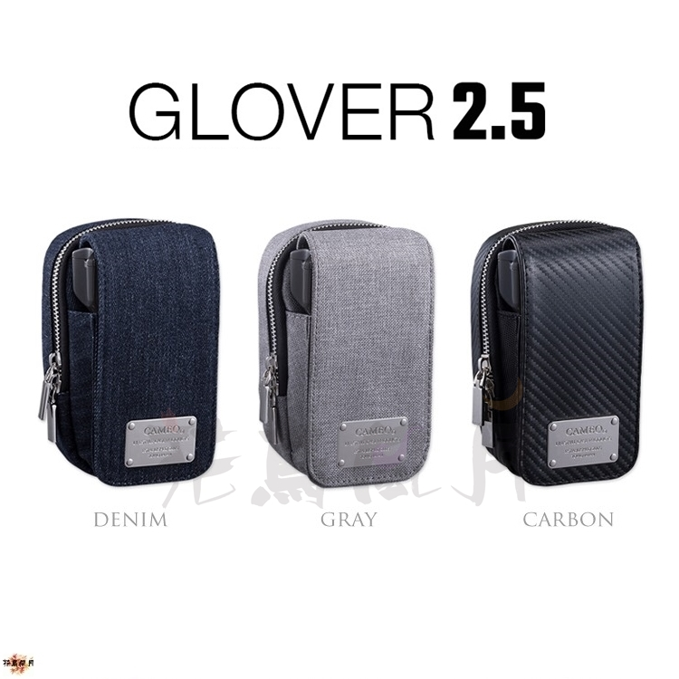 CAMEO-DARTS-CASE-GLOVER-25.jpg