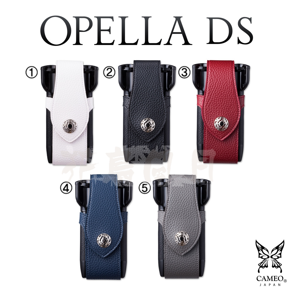 CAMEO-DARTS-CASE-OPELLA-DS