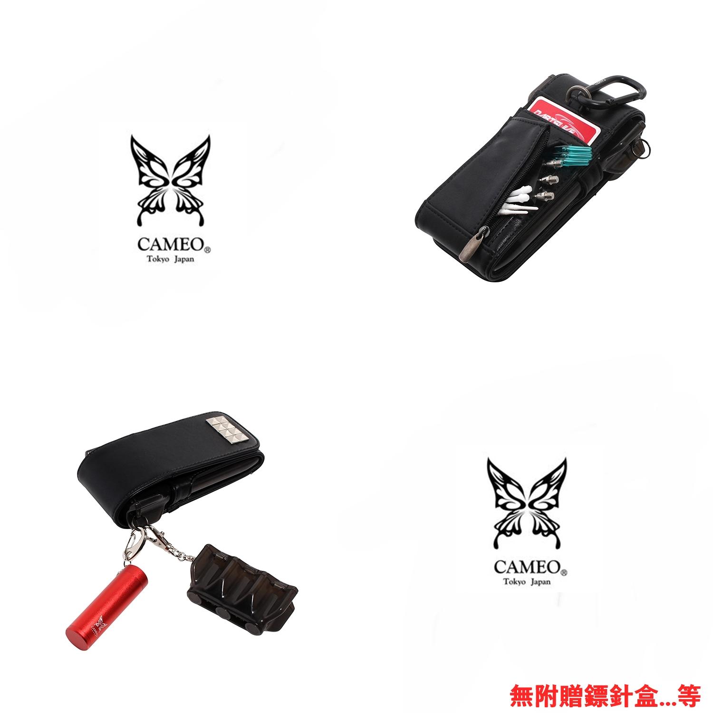 CAMEO-DARTS-CASE-ORDEN-OBJET-01.jpg