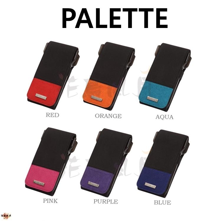 CAMEO-DARTS-CASE-PALETTE