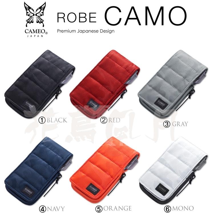 CAMEO-DARTS-CASE-ROBE-CAMO.jpg