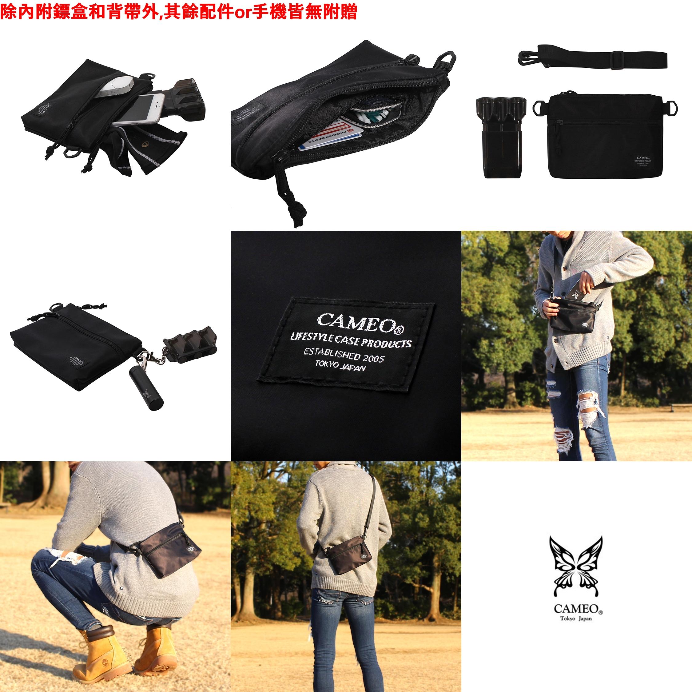 CAMEO-DARTS-CASE-SACOSHE-SMALL-01.jpg
