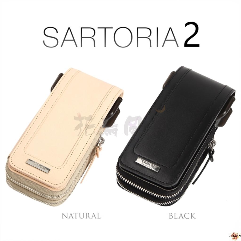 CAMEO-DARTS-CASE-SARTORIA-2