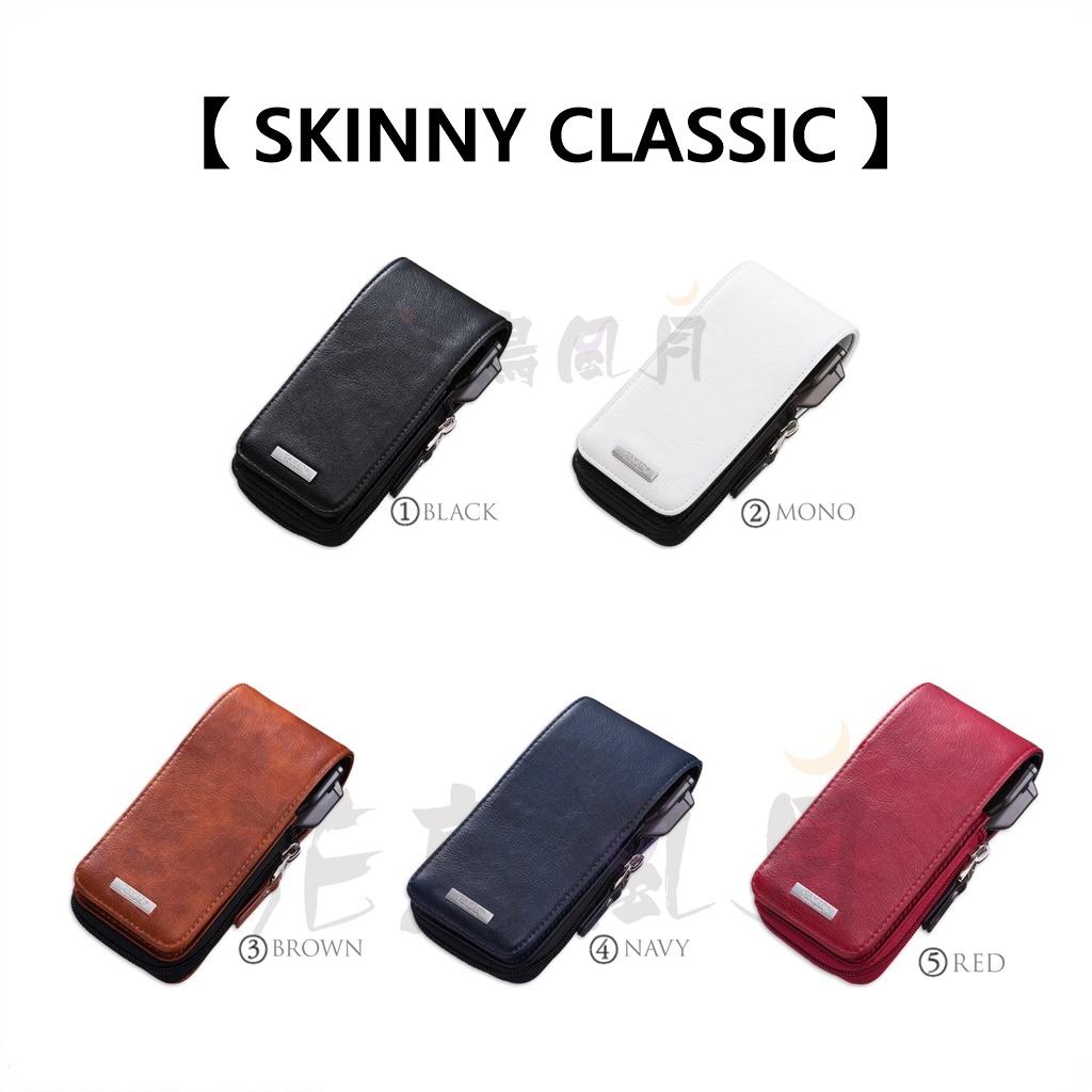 CAMEO-DARTS-CASE-SKINNY-CLASSIC