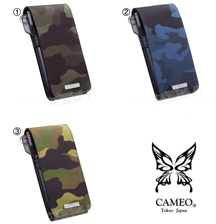 CAMEO-DARTS-CASE-SKINNY-LIGHT-CAMO