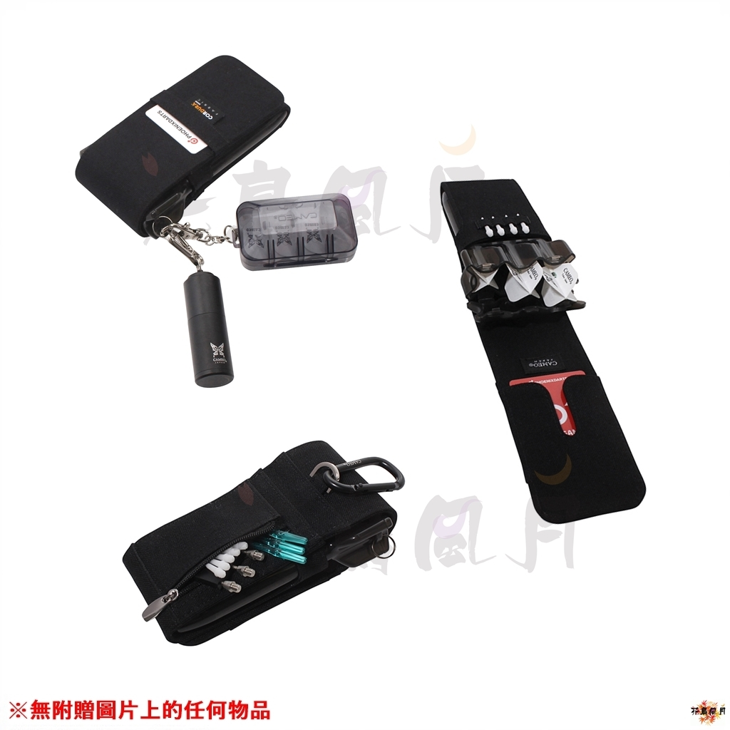 CAMEO-DARTS-CASE-SKINNY-LIGHT-CORDURA-2-02.jpg