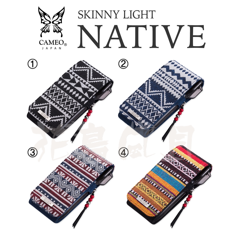 CAMEO-DARTS-CASE-SKINNY-LIGHT-NATIVE