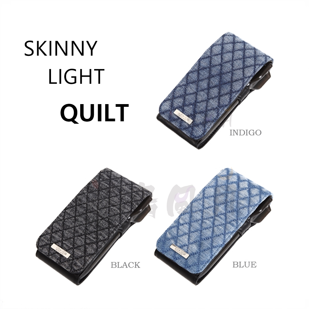 CAMEO-DARTS-CASE-SKINNY-LIGHT-QUILT