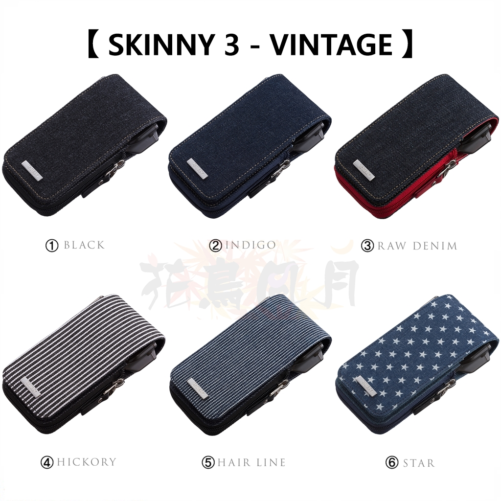 CAMEO-DARTS-CASE-SKINNY3-VINTAGE