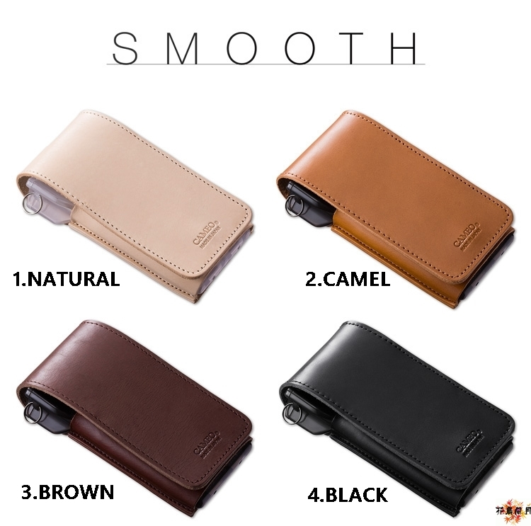 CAMEO-DARTS-CASE-SMOOTH