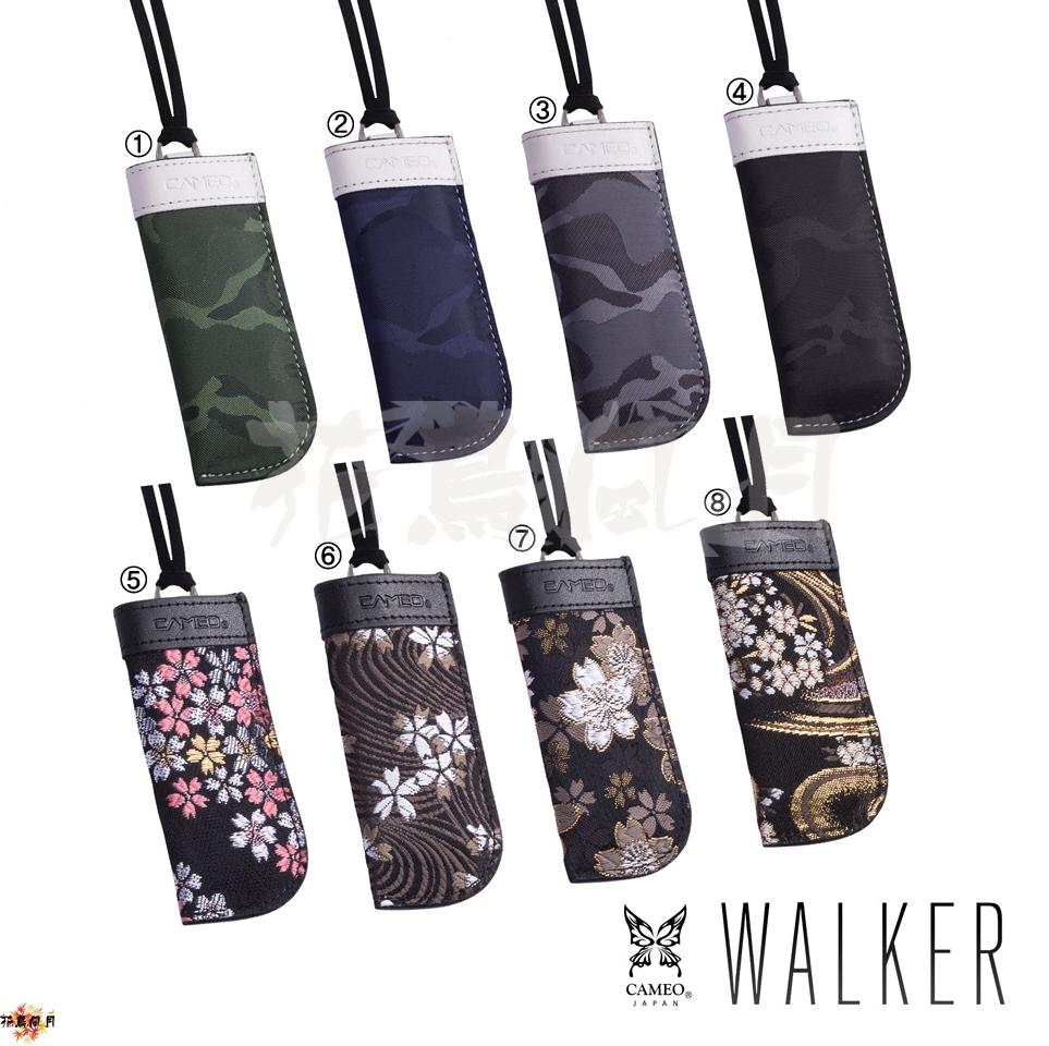 CAMEO-DARTS-CASE-WALKER