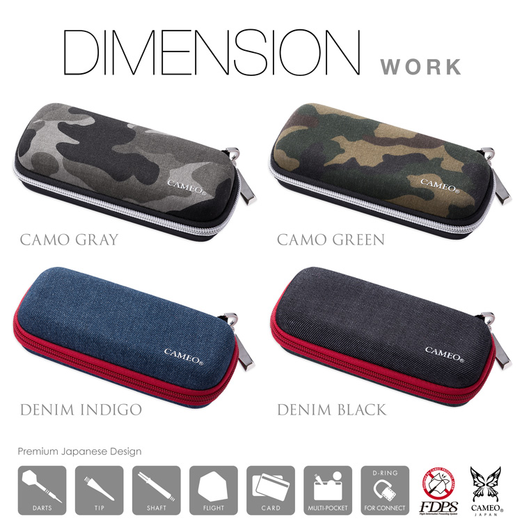CAMEO-DARTSCASE-DIMENSION-WORK