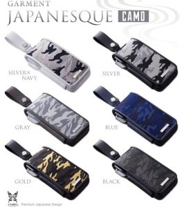 CAMEO-DARTSCASE-GARMENT-JAPANESQUE-CAMO