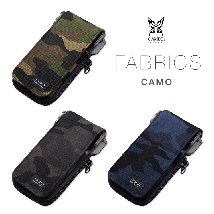 CAMEO-FABRICS-CAMO