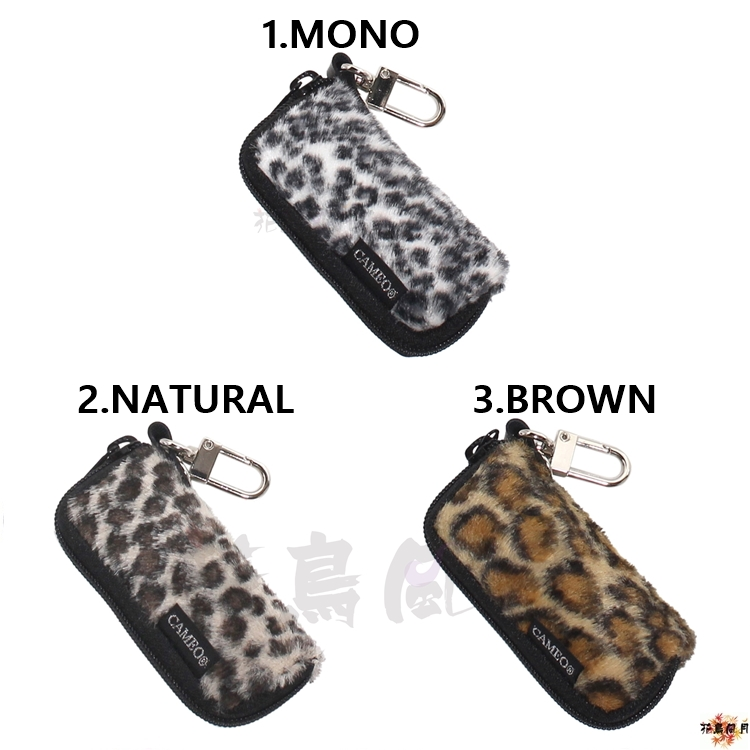 CAMEO-TIPANDSHAFTCASE-BABYCASE-LEOPARD