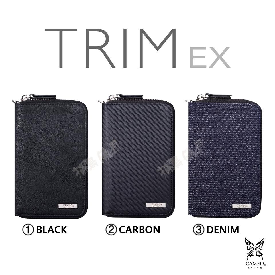 CAMEO-TRIM-EX
