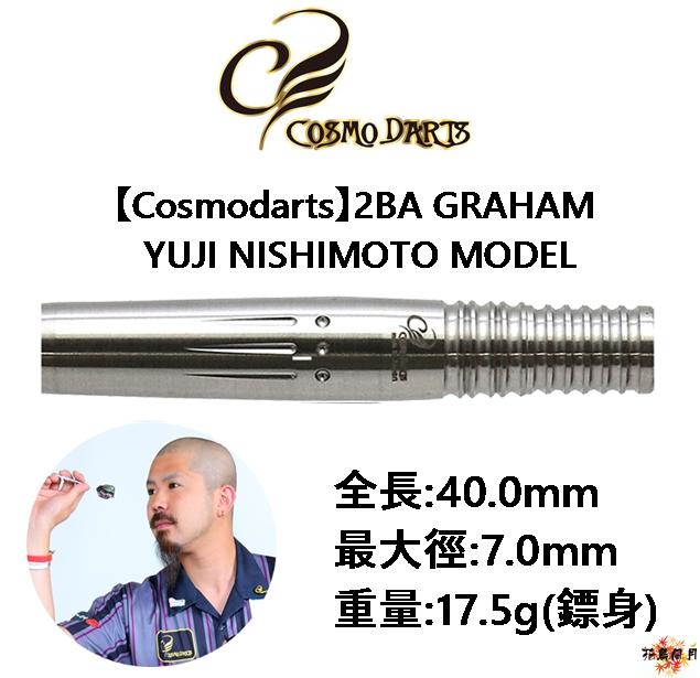 Cosmo-Cosmodarts-2BA-GRAHAM