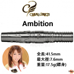Cosmo-Cosmodarts-Ambition-hinoyuko