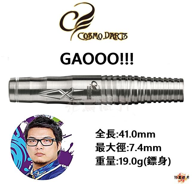 Cosmo-Cosmodarts-GAOOO!!!