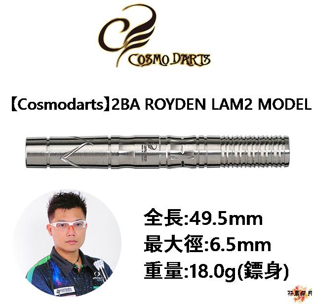 Cosmo-Cosmodarts-ROYDEN2