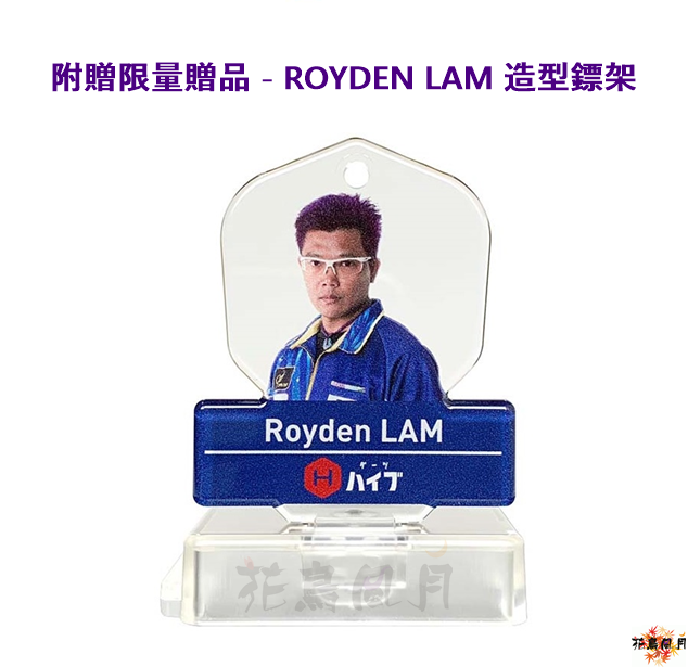 Cosmo-Cosmodarts-ROYDEN3-limited-02.png