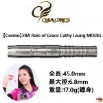 Cosmo-Cosmodarts-Rain-of-Grace-Cathy-Leung