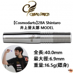 Cosmo-Cosmodarts-Shintaro