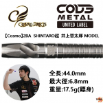 Cosmo-Cosmodarts-Shintaro-cyoh