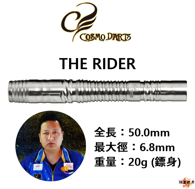 Cosmo-Cosmodarts-THE-RIDER-PUPO-TENG-LIEH